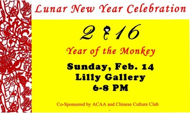 Lunar New Year flier